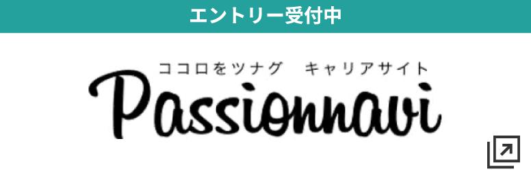 Passionnavi