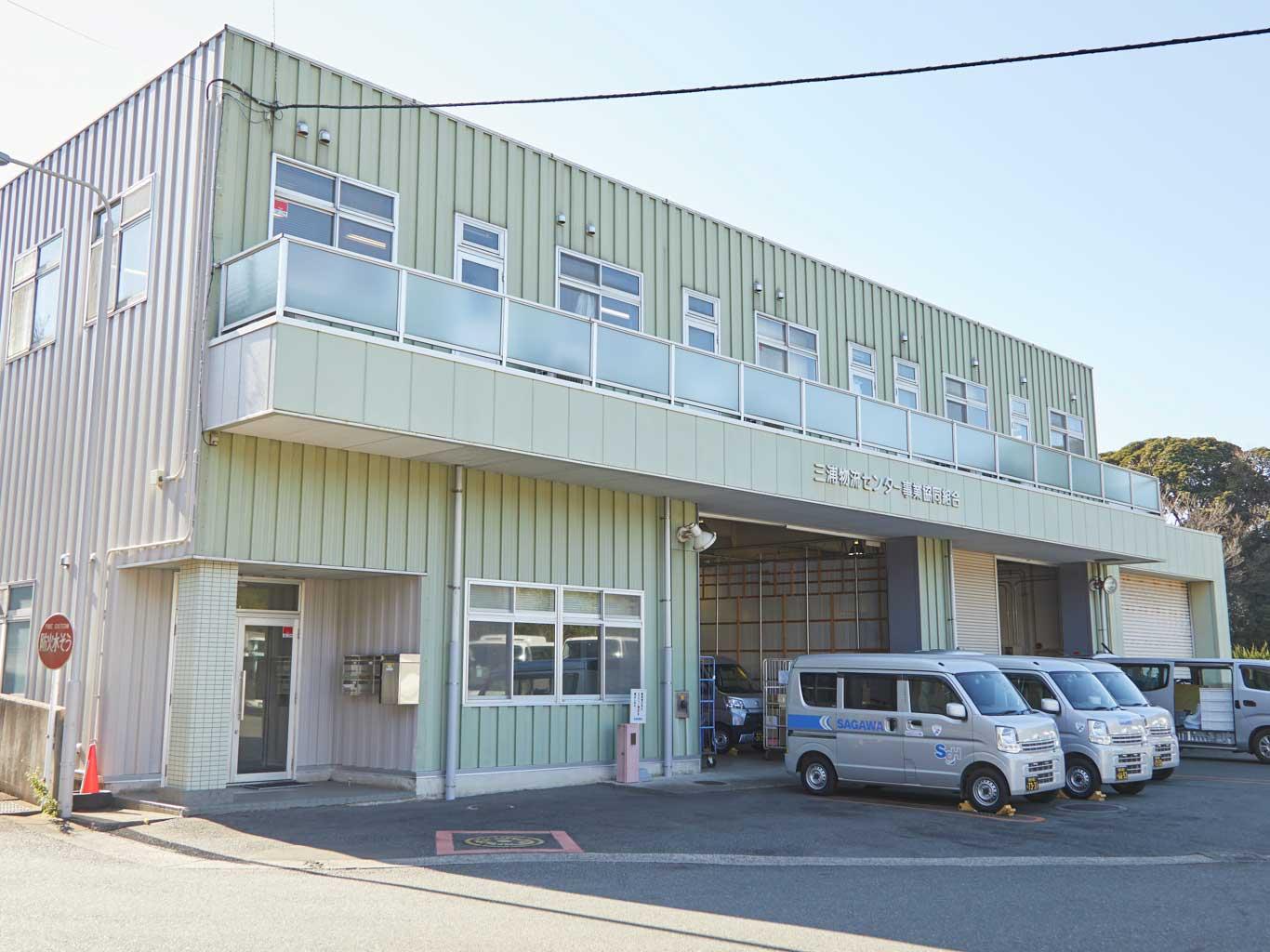 メディケアセンター三浦